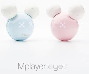 664-48e16ae9b4128 iRiver MPlayer Eyes - the world's cutest MP3 player?