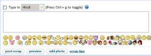 3blkjhgf Orkut Tips