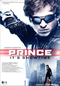 prince-its-showtime-poster-01 Prince ( * * * * * )